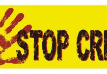 Stop crime banner